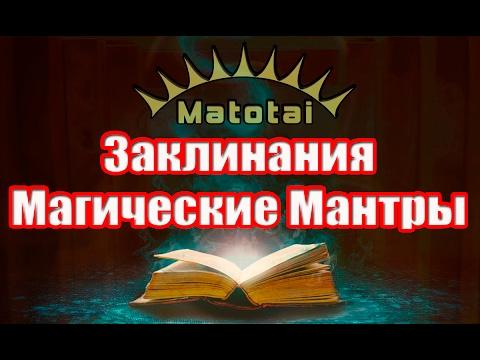 Книги по черной и белой магии читать онлайн