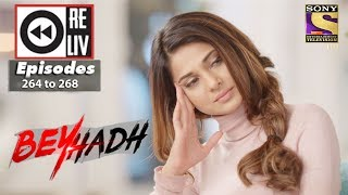 Weekly Reliv | Beyhadh | 16th Oct to 20th Oct 2017 | Episode 264 to 268