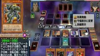 遊戯王Tag Force 6 ボマー Vs 不動遊星 (Cpu Control)
