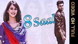 8 Saal  Vishal Gill