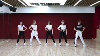 Itzy Itz Summer Dance Practice