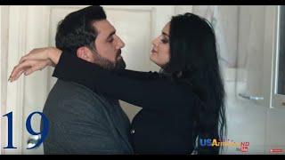 Yntanekan Gaxtniqner 2, episode 19