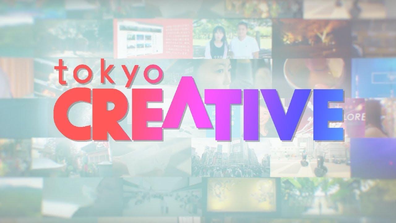 TokyoCreativeサービス動画