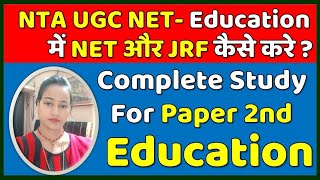Paper 2nd Education ll Nta Ugc Net Education Preparation In Hindi June 2020 - Download this Video in MP3, M4A, WEBM, MP4, 3GP