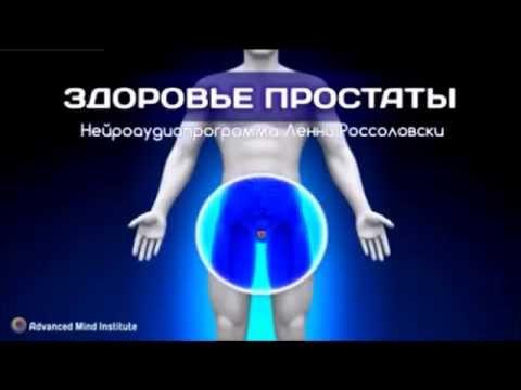 Acquistare patogeno femminile in gocce a Samara