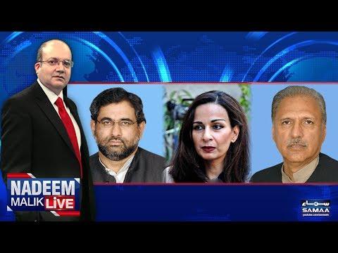 Aik Aur Qatari Khat Ki Entry | Nadeem Malik Live | SAMAA TV | 20 July 2017