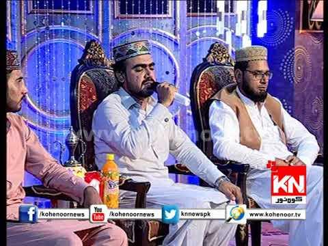 Sarkar Ka Roza Hey Muhammad Adeel Sarfaraz Qadri