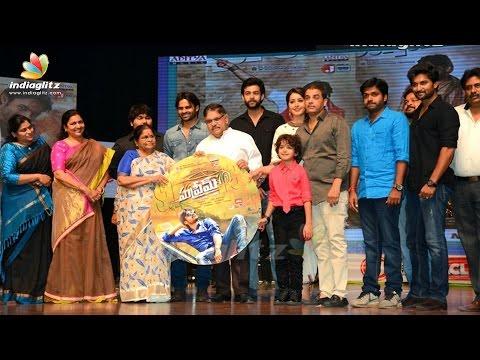 Supreme-Audio-Launch-ll-Sai-Dharam-Tej-ll-Raashi-Khanna