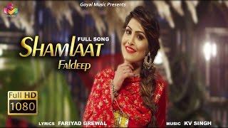 Shamlaat  Faldeep