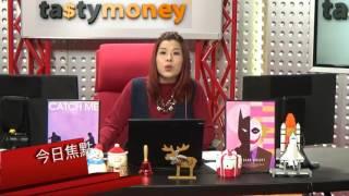TASTY MONEY 2016-12-13 完整版