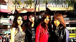 The Runaways Cover 「THE LUNAWAYS」