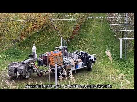 Prototip robota za berbu voća