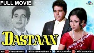 Dastaan  Bollywood Hindi Classic Movies  Dilip Kumar Movies  Sharmila Tagore  Full Hindi Movie