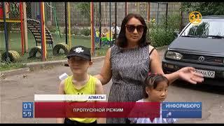 В одном из дворов Алматы взымают плату за вход на детскую площадку