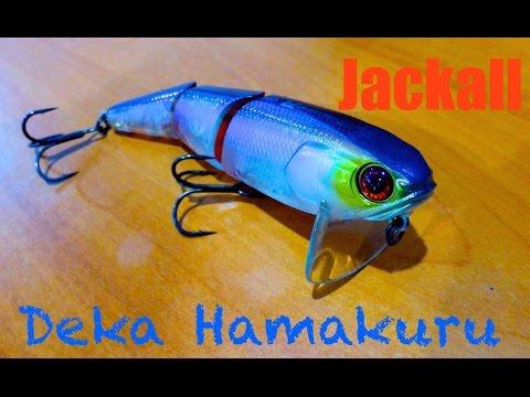 Vobler Jackall Deka Hamakuru R 95mm 17.5g HL Silver and Black SP
