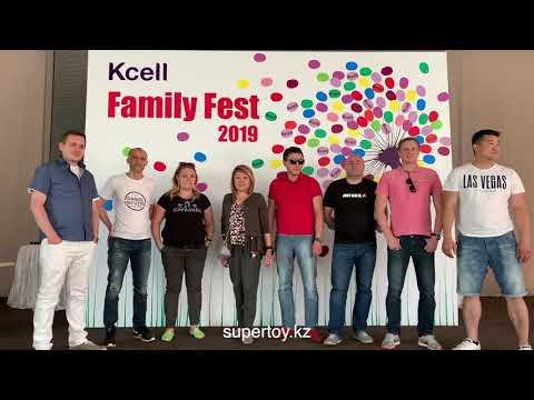 Благодарность Kcell Family Fest