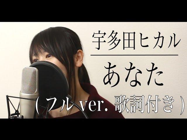 Video Uitspraak van あなた in Japans
