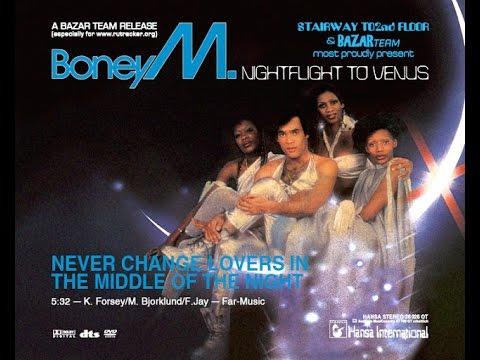 Весёлые ребята & Boney M. - Никогда не меняйте любимых