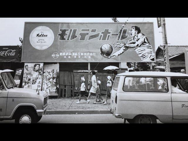 株式会社モルテン 新卒採用情報>モルテン会社紹介ムービー