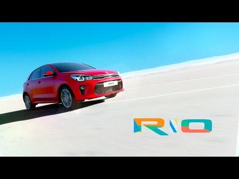 Kia Rio Sedan Седан класса B - рекламное видео 3