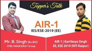 ESE 2019 | Kartikeya Singh (EE, AIR-1) | Toppers Talk with Mr. B Singh