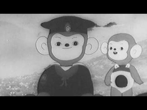 Momotaro's Divine Sea Warriors (1945)