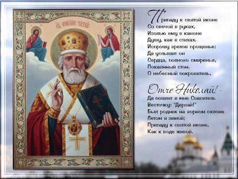 Молитвы ислама читать по русски