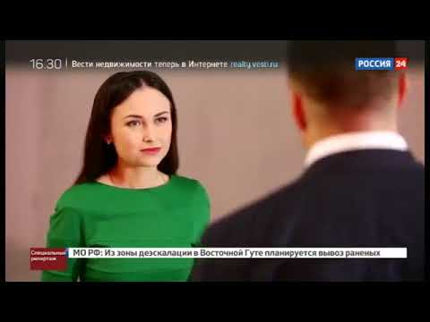 КРИПТОЛИХОРАДКА - Майнинг в России 24 Специальный Репортаж