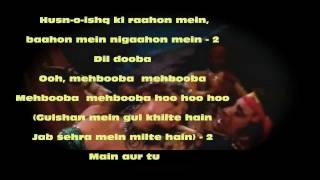 mehbooba mehbooba-sholay- karaoke by yakub - YouTube