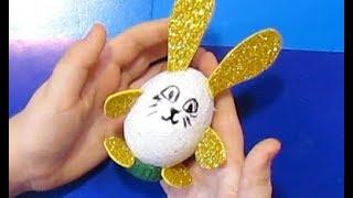 Пасхальные поделки кролик-яйцо