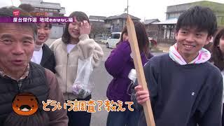 2019/04/10放送・知ったかぶりカイツブリにゅーす