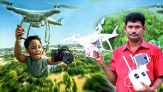 Beautiful Village/ srungavruksham,Bantumilli Village Life/happy BHIMAVARAM,Drone Shot Of My Village