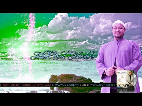 IMAM SHAZLY | Promo Album Release