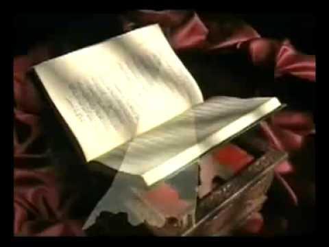 О движении во сне - Коран Откровение Аллаха
