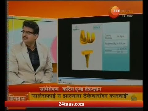 Hitguj | Dr Nakul Shah On Knee Replacement Advance Teachnology