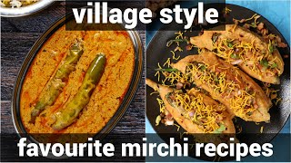 2 unique must try mirchi recipes - mirchi curry and stuffed mirchi ka bajji | chilli recipes