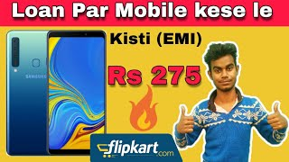 Kisto Par Mobile kaise le - YouTube