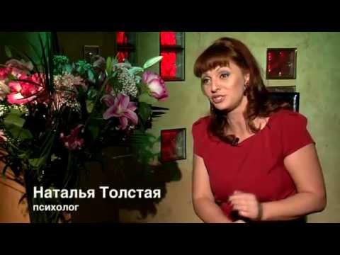Частные клиники по лечению алкоголизма в днепропетровске