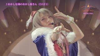 福岡公演THEIDOLM@STERCINDERELLAGIRLS5thLIVETOURSerendipityParade!!!