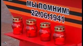 День памяти и скорби: челябинцы зажгли сотни свечей в память о погибших защитниках Отечества