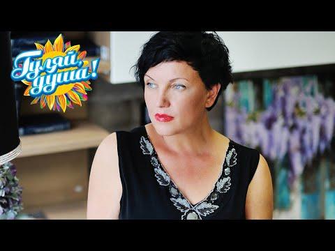 Светлана Рерих - Счастье моё (Видеоклип)