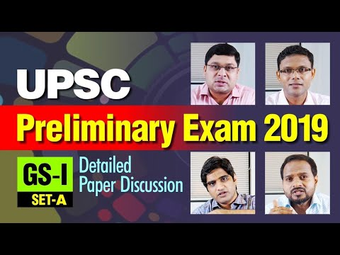 UPSC CSE PRELIMS 2019|Answer key| Detailed Discussion|General Studies| GS I