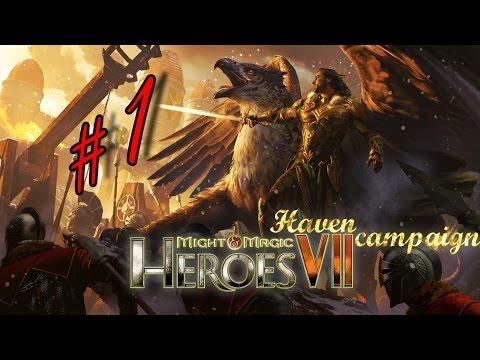 Чит коды на герои меча и магии 5