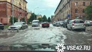 Кемеровчане устали от постоянно затопленных улиц в городе VSE42.Ru