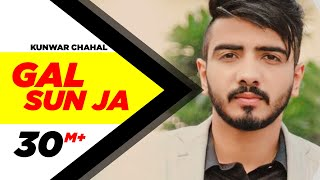 Gal Sun Ja  Full Song  Kanwar Chahal  Latest Punjabi Songs 2016  Speed Records