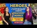 Clash - Heroes - превью xeWKeBYyWpY