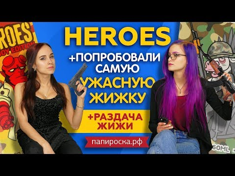 Clash - Heroes - видео 1