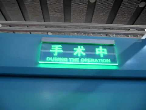 Hospital Sensor Door