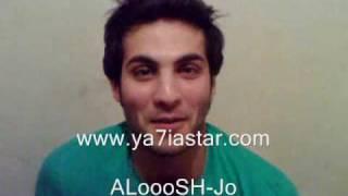 تحميل اغاني أغنية يحيى صويص طال الليل www.ya7iastar.com MP3