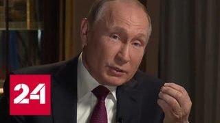 """Путин рассказал, что иногда Песков """"несет пургу"""" - Россия 24"""